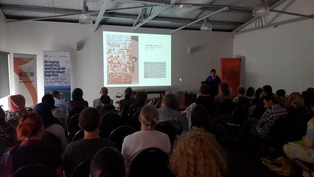 Fatima Killeen at the Islamic Arts Symposium held at the Islamic Museum of Australia
