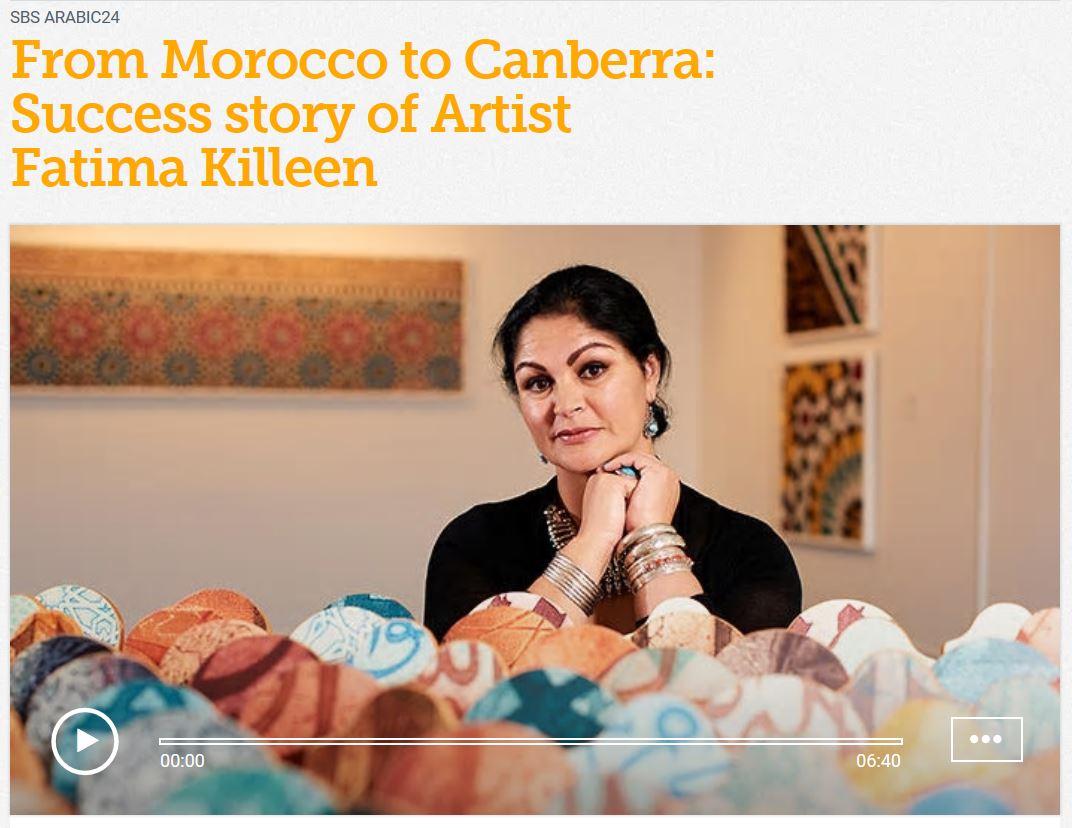 SBS Radio Arabic 24 interview with Fatima Killeen - CLICK for AUDIO