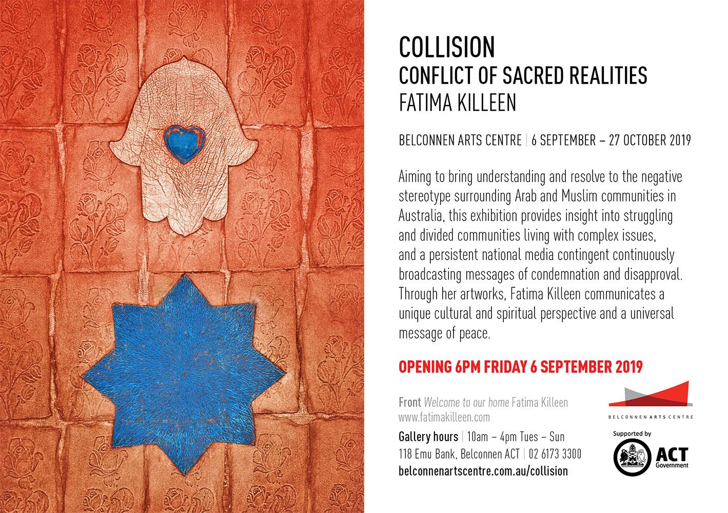 E-invitation - Collision
